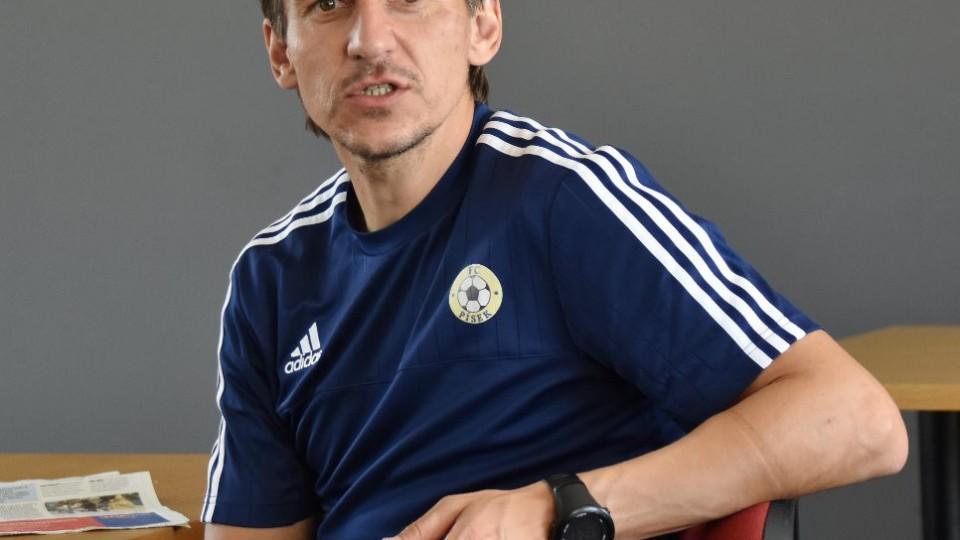 Trenér Písku Ondřej Prášil počítá s útokem na vyšší příčky.